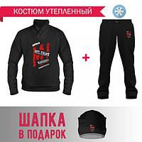 GlobusPioner Мужской спортивный утепленный Костюм MMA (25388,60546,60546) 69676