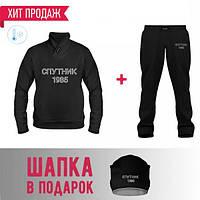 GlobusPioner Мужской спортивный утепленный Костюм Спутник (58731,58731,58731) 69650