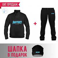 GlobusPioner Мужской спортивный утепленный Костюм Рассвет (58632,58632,58632) 69655