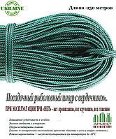 Шнур плетенный с сердечником, 4мм, 150м