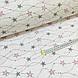 Ткань польская хлопковая, гирлянда из серо-розовых звезд на белом, фото 3