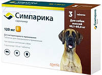 Симпарика (Simparica) таб. 120мг от блох и клещей для собак 40-60 кг, №3
