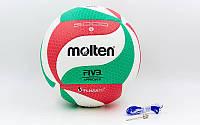 Мяч волейбольный Molten PU, №5, 5 сл., клееный (V5M5000), фото 1