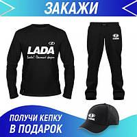 Костюм мужской весенний Lada с бейсболкой
