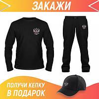 Костюм мужской весенний Россия с бейсболкой