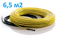 Нагревательный кабель Veria Flexicable 20 50m 970Вт