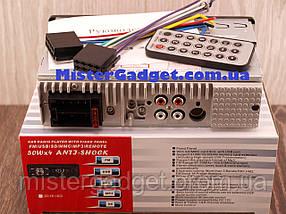 Автомагнитола Pioneer 2016 USB Пакетник ISO, фото 3