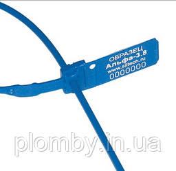 АЛЬФА-3.8 - пломба для автотранспорта, 420 мм, ∅ 3,8 мм
