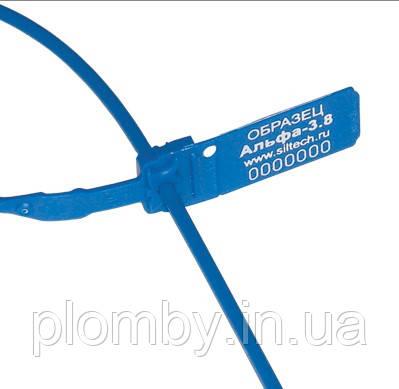 АЛЬФА-3.8 - пломба для автотранспорта, 420 мм