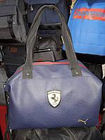 Сумка Puma Ferrari 115364 спортивная из кожзаменителя один отдел копия 40см х 30см х 15см копия Синий