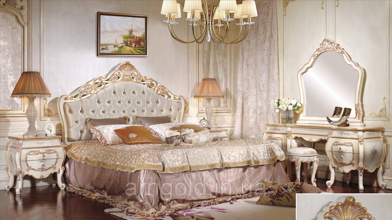Спальня Лайма (кровать, 2 тумбочки, трюмо, пуф)