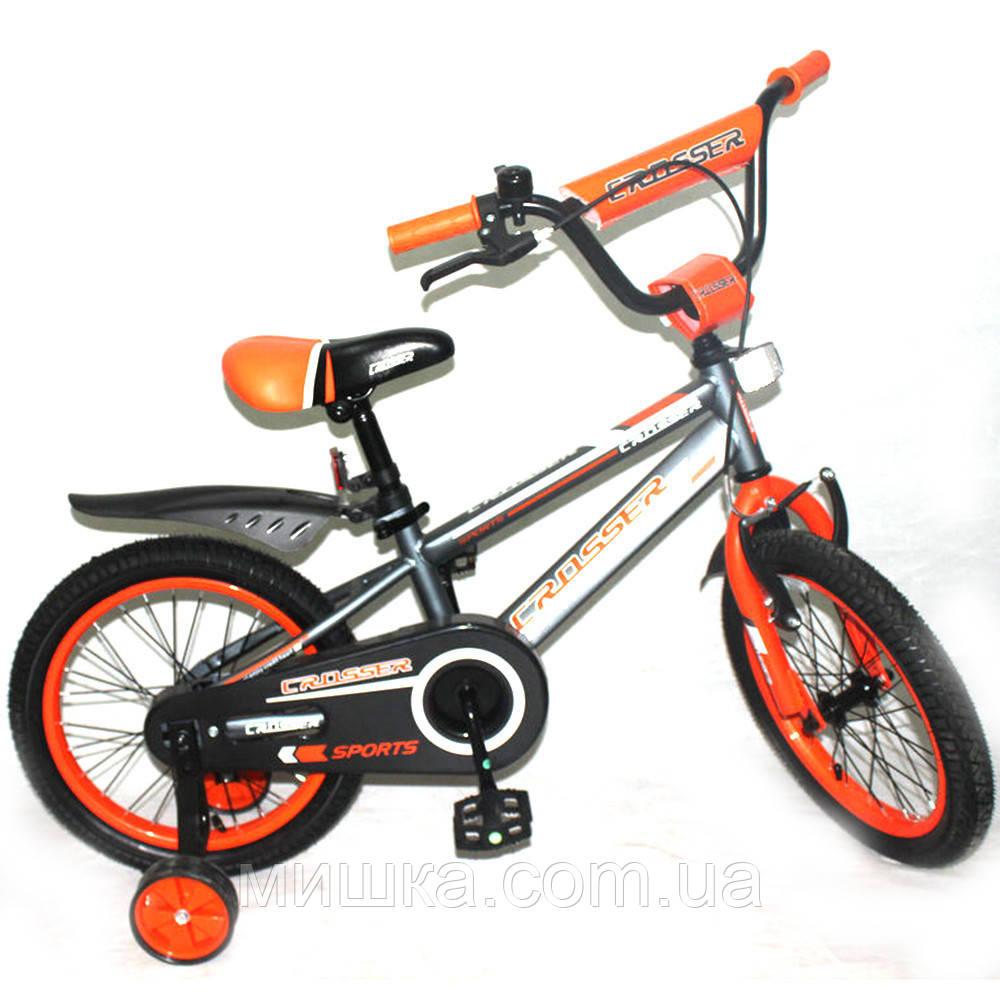 Детский велосипед двухколесный SPORTS CROSSER-1 16