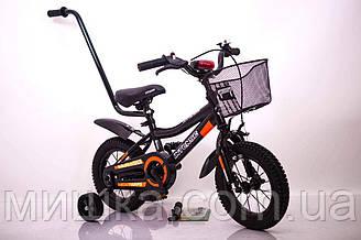 """Велосипед INTENSE 14"""" N-200 Черный Sigma"""
