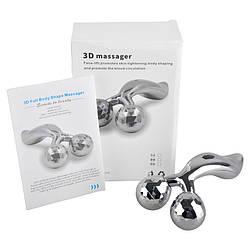 3D масажер