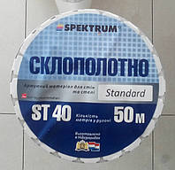 Стеклохолст Спектрум (SPEKTRUM) Standart ST 40 50м