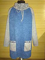 Туника Арина с хомутом на шнуровке р.134-152 подросток
