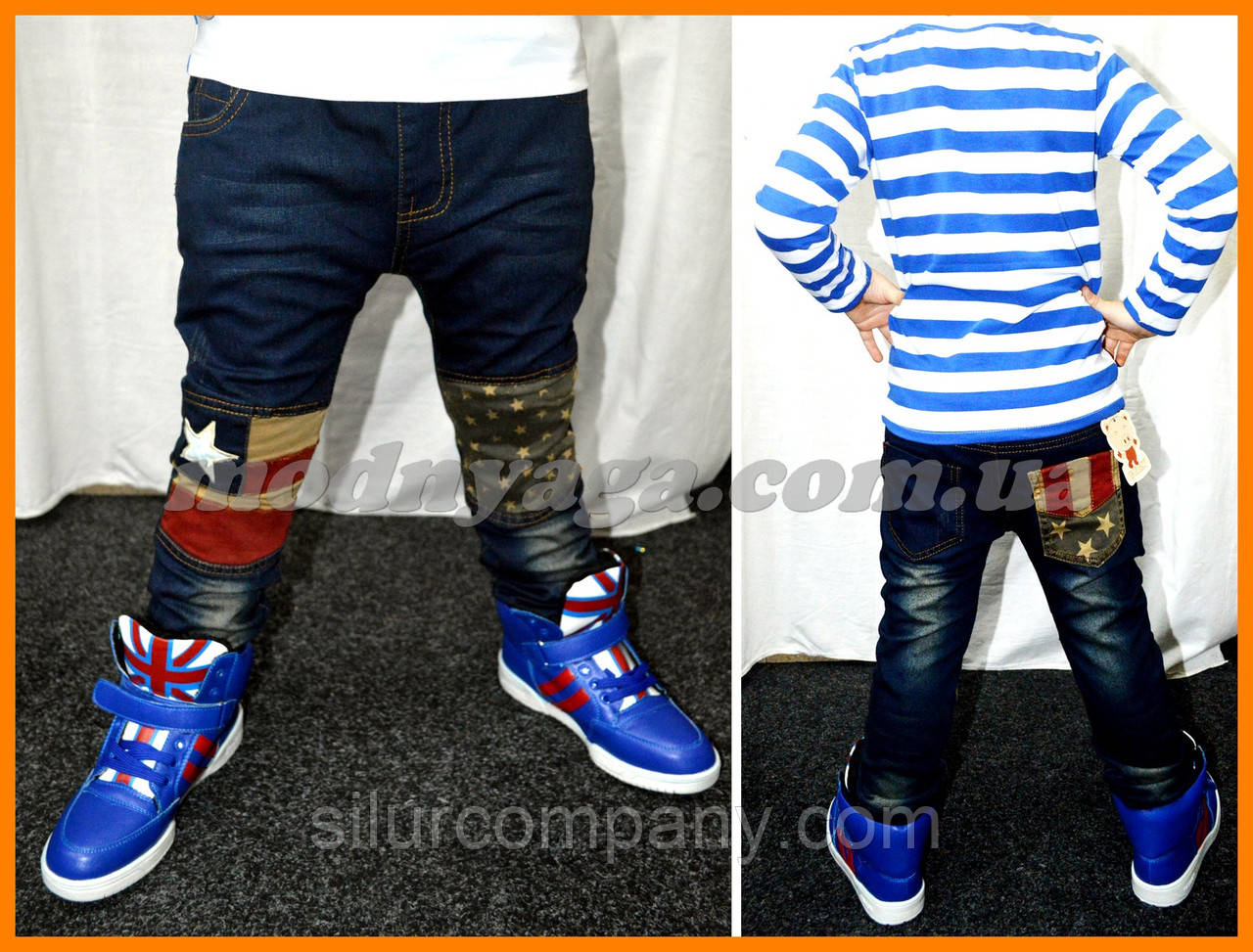 Размеры детских джинс доставка