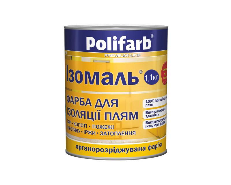 Краска акриловая POLIFARB ИЗОМАЛЬ для изоляции пятен, 1,1 кг