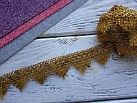 Кружево винтажное с люрексом золотистое , 40 мм, 1 м