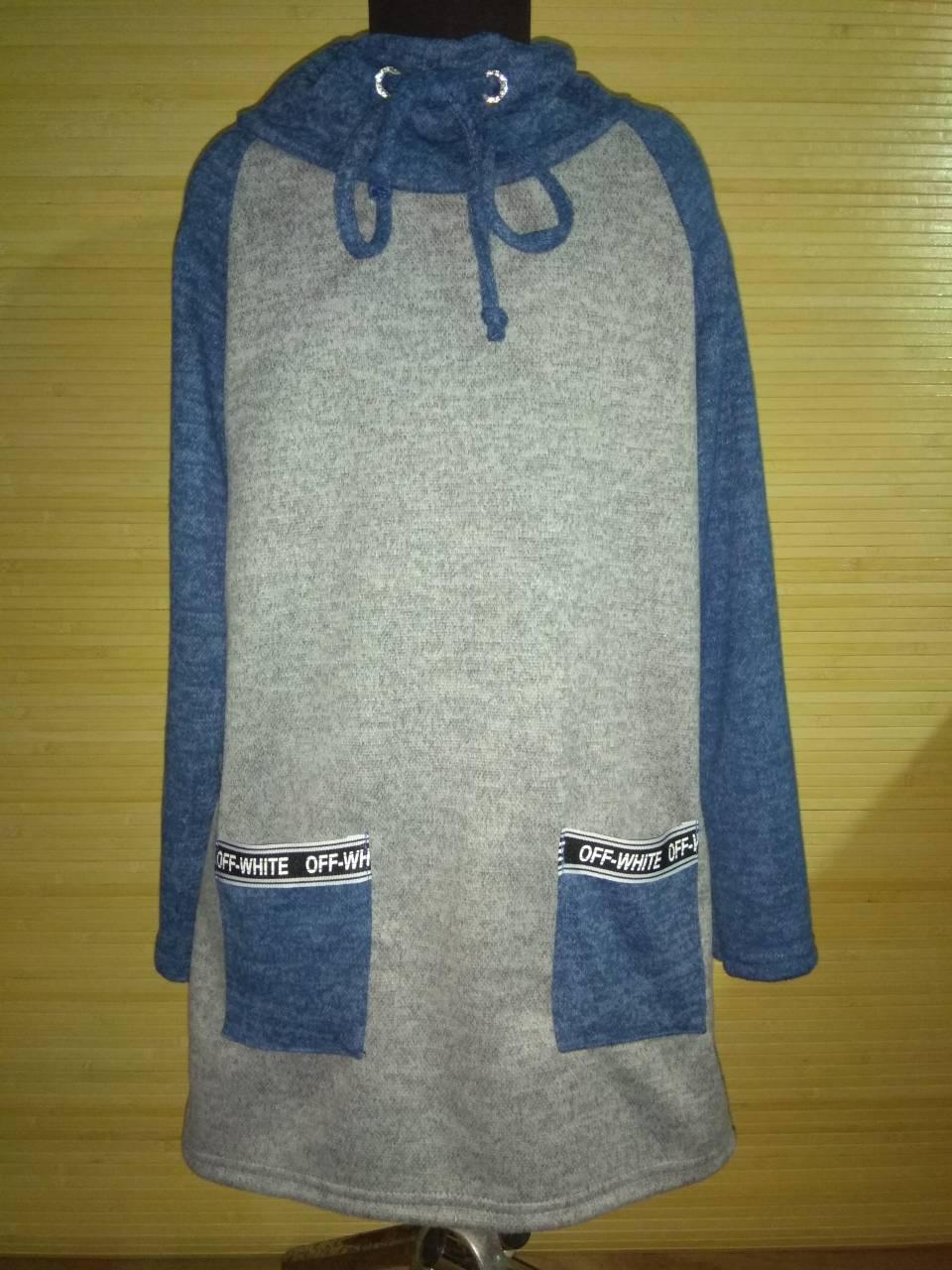 Платье Арина с хомутом на шнуровке р.134-152 подросток