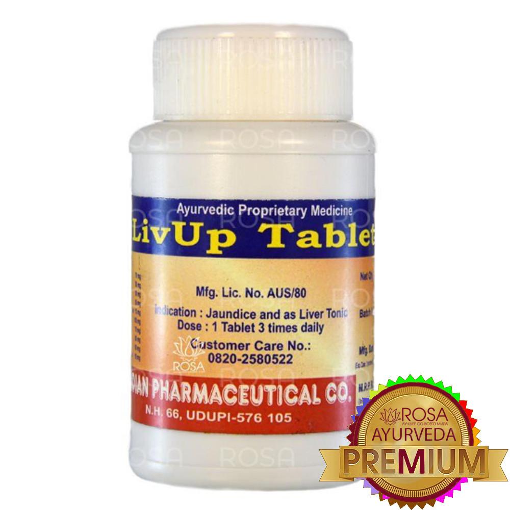 Лив-Ап (Indian Pharmaceutical), 100 таблеток - Аюрведа премиум качества