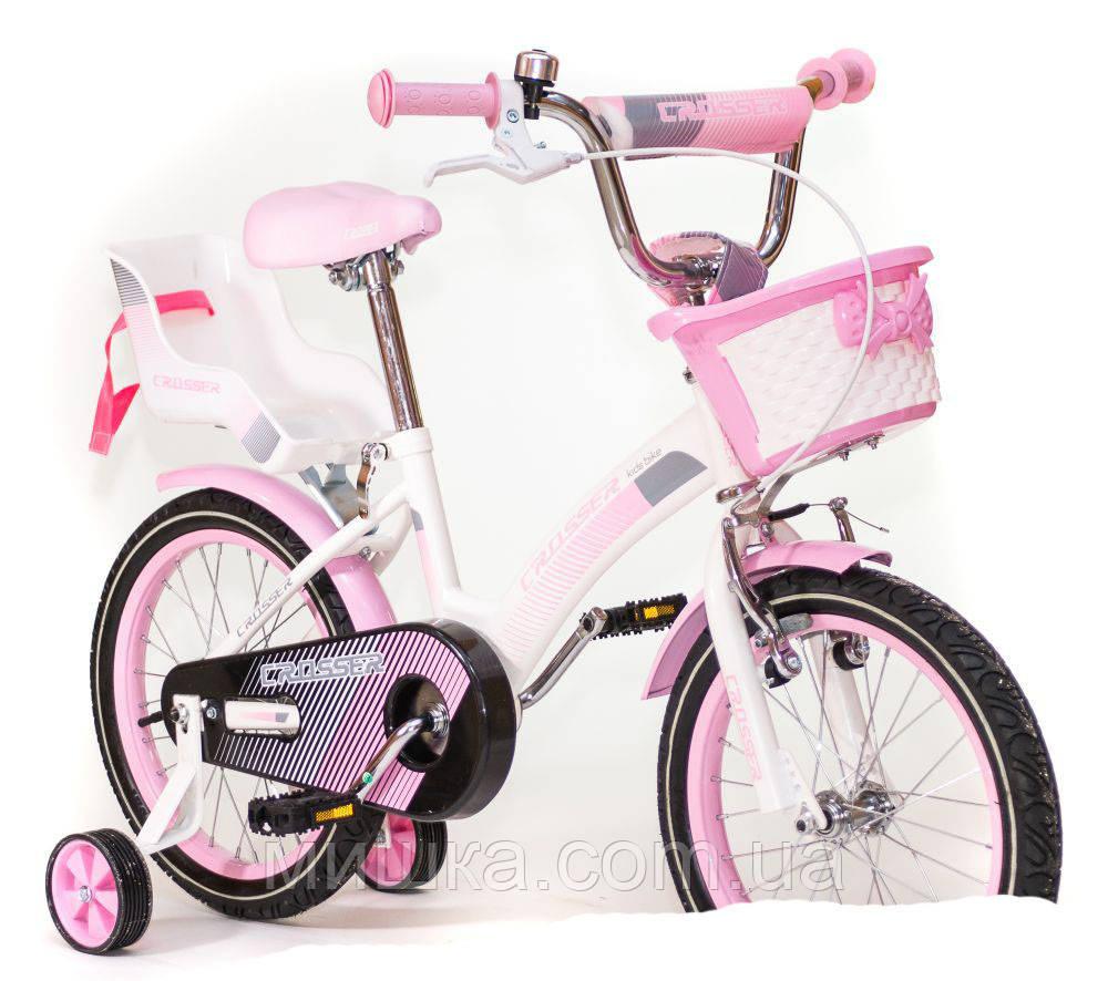 """Детский велосипед Crosser Kids Bike C-3 18"""" Розовый"""
