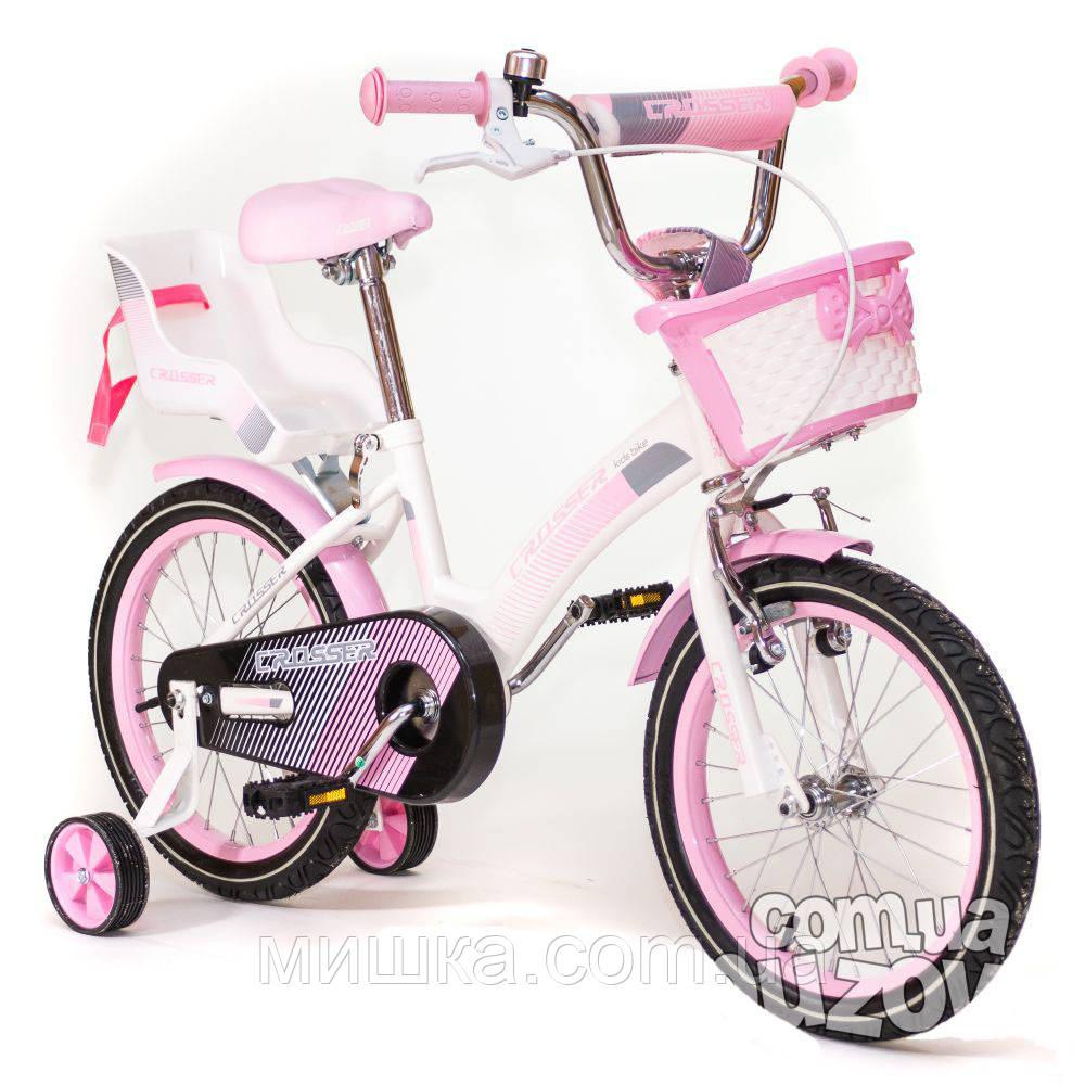 """Детский велосипед Crosser Kids Bike C-3 20"""" Розовый"""