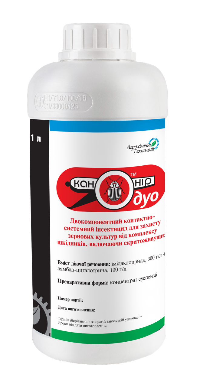 Инсектицид Канонир Дуо КС  имидаклоприд, 300 г/л + лямда-цигалотрин, 100 г/л