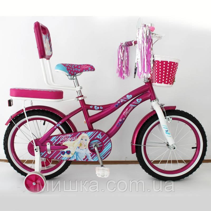 """Велосипед двухколесный детский Flora 16"""""""