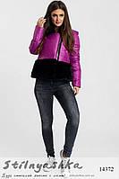 Стильная куртка с меховой отделкой фуксия, фото 1