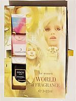 Набор Dolce&Gabbana Chanel Salvatore Ferragamo 3в1 в картонном боксе (№4)