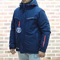 2fac774747a1 Одежда Columbia в Украине. Сравнить цены, купить потребительские ...