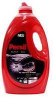 Гель для стирки черных тканей Persil Black Gel 3,975 л
