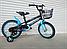 """Велосипед TopRider-01 16"""" розовый детский двухколесный, фото 4"""