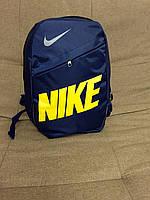 Рюкзак спортивный Nike, модель R-55 РАСПРОДАЖА!!!