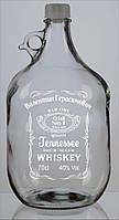 Стеклянная бутылка с именной гравировкой (5л) Jack Daniels