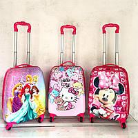 Детские чемоданы в ассортименте для девочек и мальчиков Детский чемодан  Disney Валіза дитяча 6e749f4c1ae