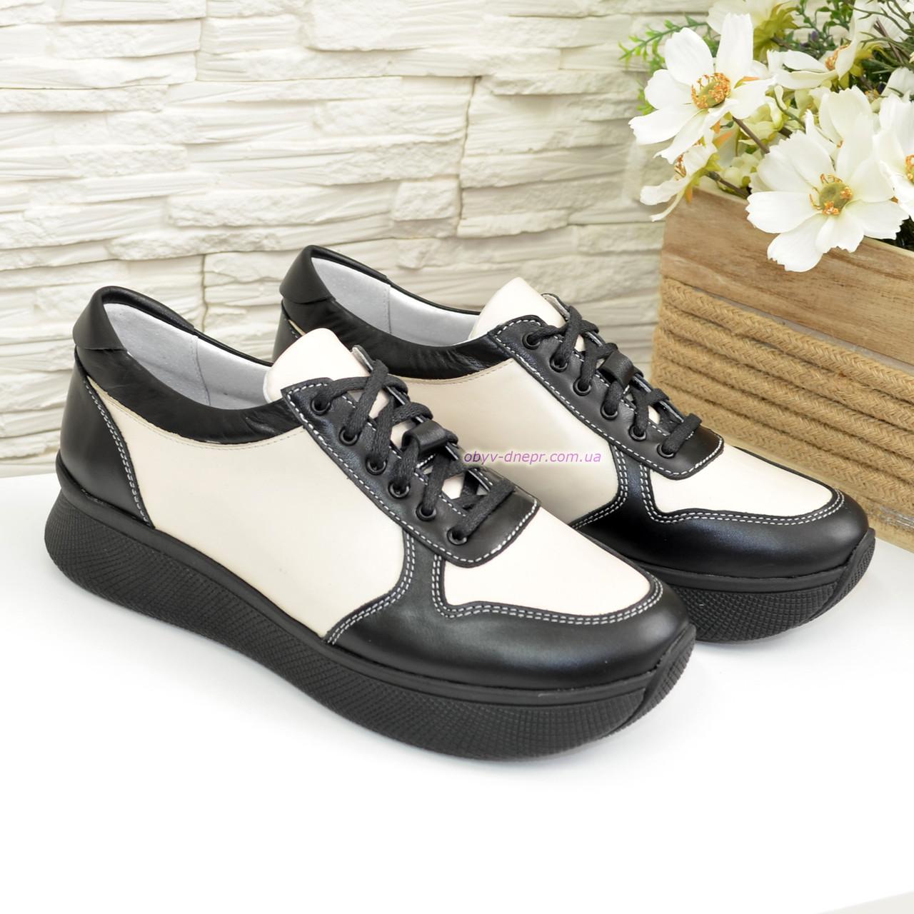 Стильные женские туфли-кроссовки на шнуровке, цвет черный/бежевый
