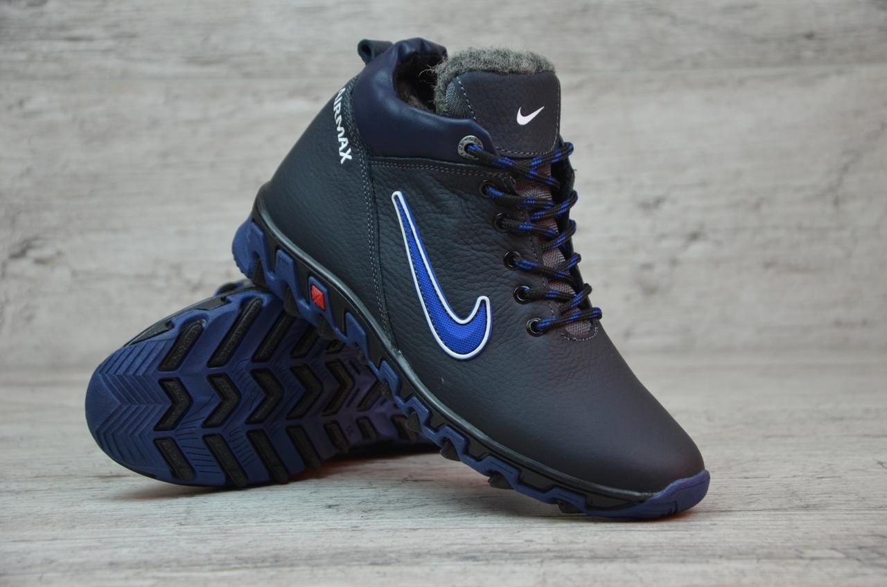ea24ee212647 Детские кожаные зимние кроссовки Nike черные с синим топ реплика -  Интернет-магазин обуви и