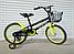 """Велосипед TopRider-01 12"""" розовый детский двухколесный, фото 2"""