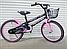 """Велосипед TopRider-01 18"""" синий детский двухколесный, фото 2"""