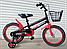 """Велосипед TopRider-01 18"""" синий детский двухколесный, фото 3"""
