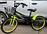 """Велосипед TopRider-01 18"""" синий детский двухколесный, фото 4"""