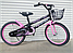 """Велосипед TopRider-01 18"""" салатовый детский двухколесный, фото 4"""