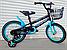 """Велосипед TopRider-01 18"""" салатовый детский двухколесный, фото 7"""