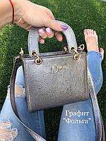 Небольшая сумка с эффектом фольги 1446 (ЮЛ), фото 1