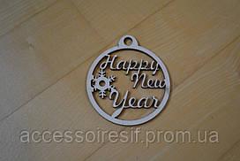 """Новогодняя игрушка с фанеры """"Happy New Year"""""""
