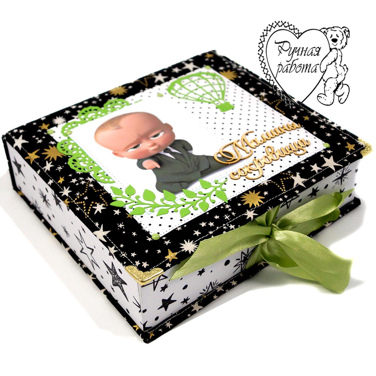Шкатулка Мамины сокровища на рождение для мальчика Беби Босс ручной работы 18 на 20 см, большая