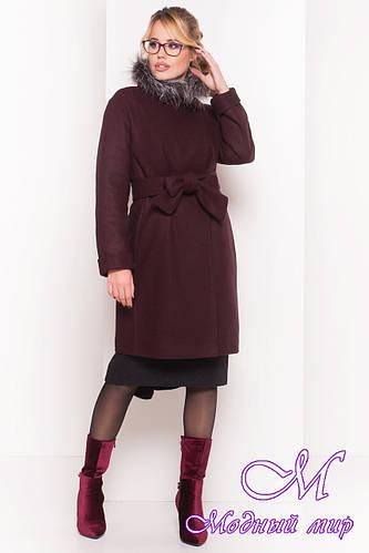 86b56944715 Пальто зимнее женское — купить зимние пальто для женщин. Цены - Страница 3