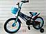 """Велосипед детский TopRider OF-03 16"""" красный, фото 2"""
